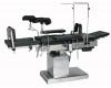 Операционный стол многофункциональный электрический SOE-1